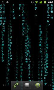 Matrix-Live-Wallpaper