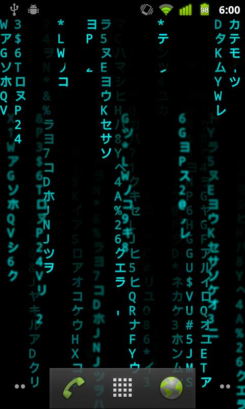 Matrix-Live-Wallpaper