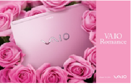 Sony Viao love wallpapers