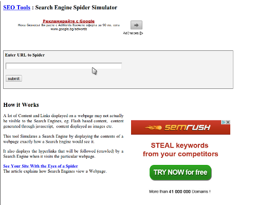 06 - Search Engine Spider Simulator